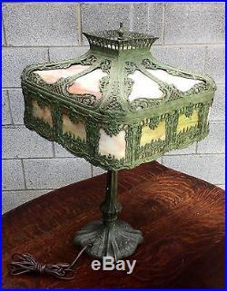Antique Overlay Slag Glass Lamp, 28 Tall