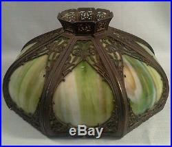 Antique slag glass table lamp shade slag glass lamp antique slag glass table lamp shade mozeypictures Image collections