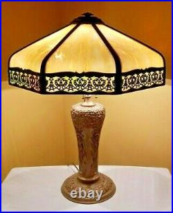 Antigue Curved Panel Slag Glass Lamp