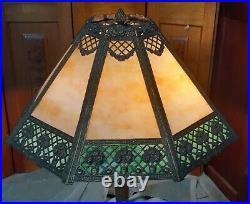 Antique 16 panel slag glass panel lamp circa 1900-1920