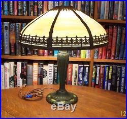Antique A & R Bent Slag Glass Lamp Miller Bradley & Hubbard Pittsburgh Empire