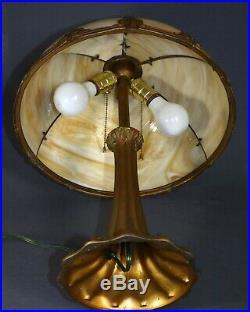 Antique Art Nouveau 20 Table Lamp Curved Slag Carmel Glass Shade- As Is / Parts