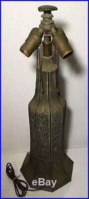 Antique Arts & Crafts Art Nouveau Bradley and Hubbard B&H Slag Glass Lamp Base