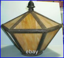 Antique Carmel Slag Glass Arts & Crafts porch Electric Lamp Shade fixture parts