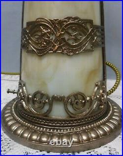 Antique Carmel Tan Slag 8 Panel Glass Light House Lamp Top Bottom Light