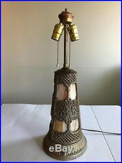Antique Edward Miller Art Nouveau Slag Glass Table Lamp