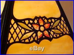 Antique Miller Slag Glass Lamp Shade Has 6 Panels, HEAVY OVERLAY