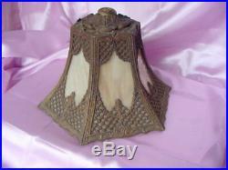 Antique Ornate 6 Panel Curved Stain Slag Glass Lamp Shade Nice Vintage 10 1/2