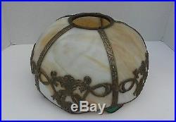 Antique Slag Glass Five Panel Lamp Shade