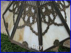 Antique Slag Glass Lamp Shade
