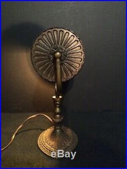 Antique Student/Banker/Desk Filigree Slag Glass Lamp