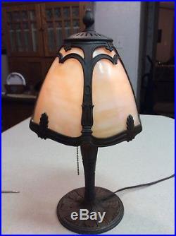 Antique Vintage 4 Panel Curved Slag Glass Lamp Dome Shade Marked 17 Restoration