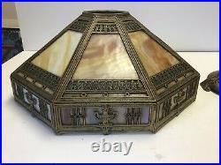 Art Deco Slag Glass Lamp