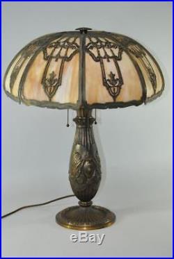 BRADLEY & HUBBARD SLAG GLASS BENT PANEL LAMP With 18 SHADE CIRCA 1910