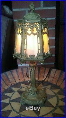 Boudoir Caramel Glass Slag Lamp