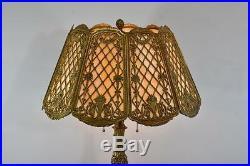Bradley & Hubbard Slag Glass 4 Socket 10 Panel Table Lamp