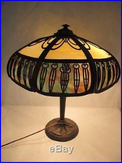 Gorgeous C. 1900 Empire Of Chicago Multicolored Extra Large Slag Glass Lamp
