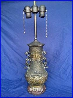 Meiji Period Dragon Lamp Ornate Bronze Metal Work Slag Glass Shade c. 1900