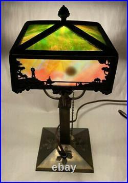 Rare Antique Bradley & Hubbard Slag Glass Scenic Overlay Table Lamp Circa 1905