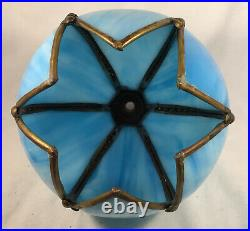 VINTAGE SLAG STAINED GLASS Tulip-Lily Pad SHAPE LAMP SHADE Beaded Brass Trim