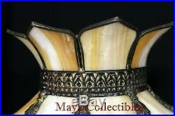 Victorian Antique Vintage Caramel Slag Glass Hanging Lamp Shade Beaded Fringe