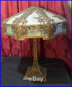 Vintage Antique Bird Decorated Slag Glass Table Lamp