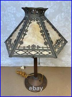 Vintage Edward Miller & Co Caramel Slag Glass Lamp Elegantly Decorated Base