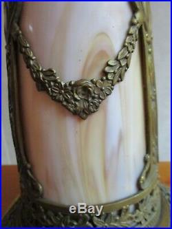 Vintage Slag Glass Small Table Lamp Antique Carmel Color Art Nouveau