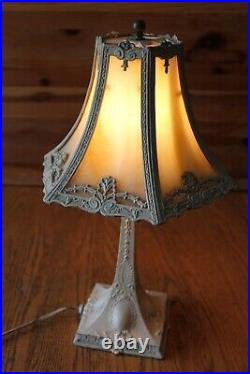 Vintage Table Lamp Curved Caramel Slag glass Shade Spelter bronze Art Nouveau