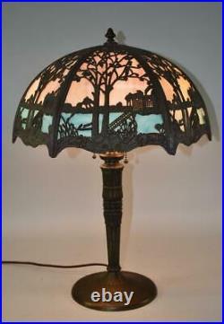 Vintage Two Color Slag Glass Miller Lamp Company #233